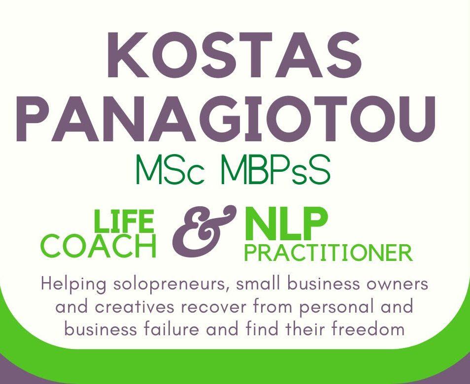 Kostas The Coach